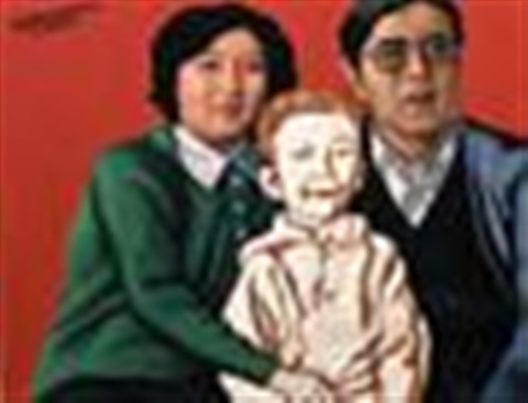 standard family series one child policy no 23 by wang jinsong