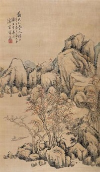 秋山图 by xiang wenyan