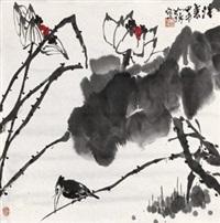 清气 by cui ruzhuo