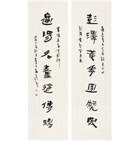隶书七言联 (seven-character in official script) (couplet) by ma zikai