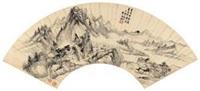 云嶂春树 by huang jun
