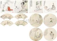 山水人物小品 (landscape and character) (in 4 parts; various sizes) by huang danru