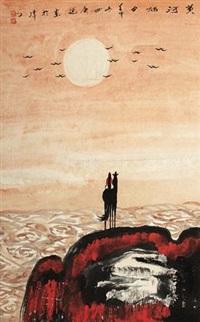 黄河旭日 (sunrise in yellow river) by bai gengyan