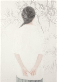 之间 (her back) by xu hualing