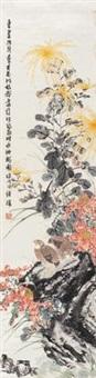 平安吉祥 (quail and chrysan-themum) by wang rong