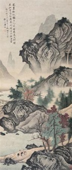 秋山行旅图 by tang dai