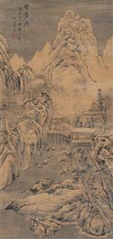雪崖图 (landscape after song masters) by an shifeng