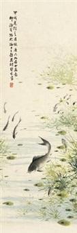 鱼乐图 by liu bin