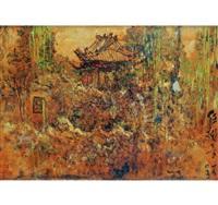 风景 (landscape) by ren weiyin