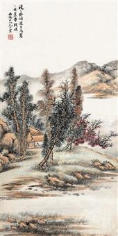 山水 by you xiaoyun