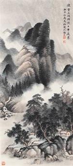 山水 (landscape) by ma dai