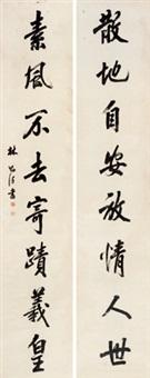 行书八言联 对联 纸本 (couplet) by lin zexu