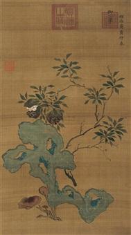 灵芝寿石图 (calligraphy) by emperor shunzhi