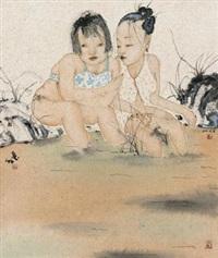 小暑 (summer) by liu qinghe
