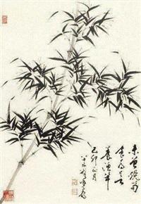 竹子 by xu zihe