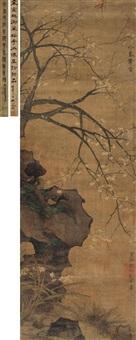 吟春舞雪 (calligraphy) by emperor huizong