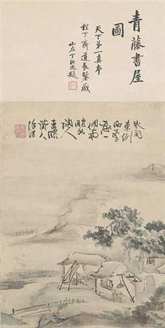 gelehrter in seiner studierstube by xu wei