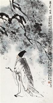 苏子行吟 (figure) by ma zhensheng