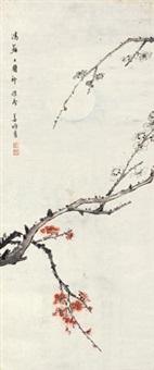 双梅对月 (plum) by jiang miaoxiang