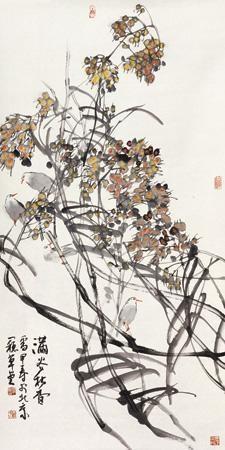 荡谷秋香 Flowers and birds by ...