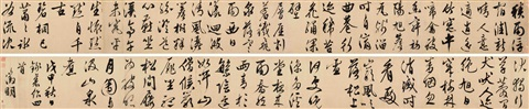 草书诗卷 calligraphy by wen zhengming