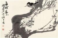 墨梅小鸟 (flowers and birds) by liu baochun and xu linlu