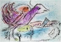 derrière le miroir, number 132 (2 copies) by marc chagall