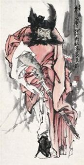 钟馗 (figure) by ma zhensheng
