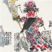 关羽 (guan yu) by ma shulin