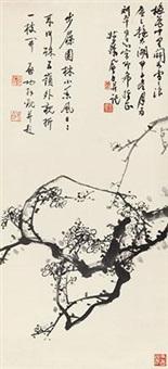 十里梅花开如雪 by jiang fengbai