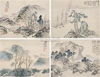 landscape by xu gengli