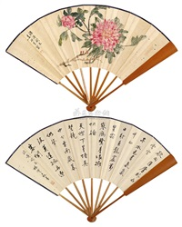 peony and calligraphy by jiang miaoxiang