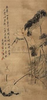 早有蜻蜓立上头 (dragonfly and lotus) by liu xilin