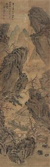 山水 (landscape) by fa ruozhen