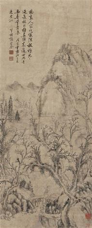 扶杖过小桥 landscape by zhang zongcang