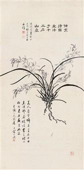flowers by liang jiutu