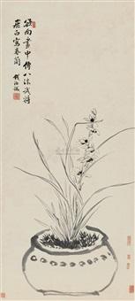 兰花 (orchid) by qian rucheng