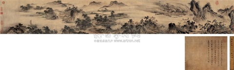 stream mountain in autumn by ma yuan