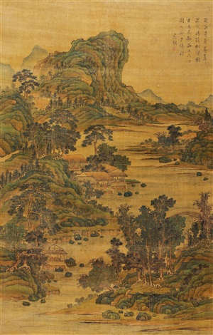 春岚积翠 landscape by wen zhengming