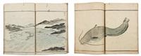 sansui ryakuga shiki - méthode de dessins rapides de paysages (vol w/ 59 works)(+ gyokai ryakuga shiki, vol w/ 47 works; 2 vols) by kitao masayoshi