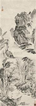 秋林共话图 (calligraphy) by wen dian