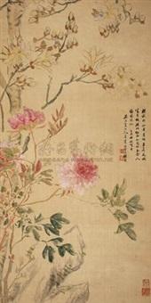 玉堂富贵 (yulan magnolia and peony) by xu qi