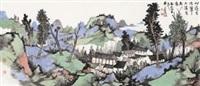 山远含冷翠 (landscape) by lin rongsheng