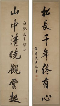 calligraphy (couplet) by xhong xi xai