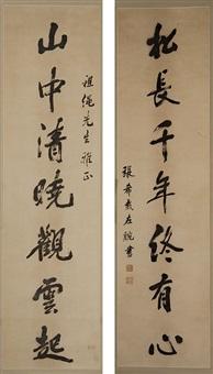 calligraphy (couplet) by xhong xi xai