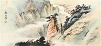 云壑万里 by lang jingshan