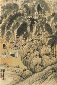 蕉荫论道 (conversation in the shade of plantain leaves) by wu lifu