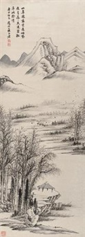 疏林远岫图 by dai benxiao