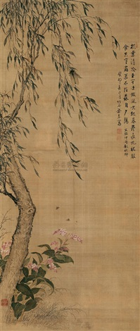 cicada and weeping willow by liang ji