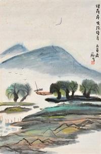 杨柳岸晓风残月 by liu ergang